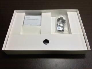 Xperia Tablet Z SO-03E 付属品収納状態