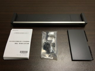 Xperia Tablet Z SO-03E 付属品