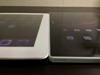 Xperia Tablet Z SO-03E 厚さ比較だけど・・・